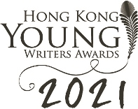Hong Kong Young Writers Awards 2021
