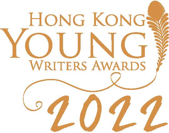 Hong Kong Young Writers Awards 2022
